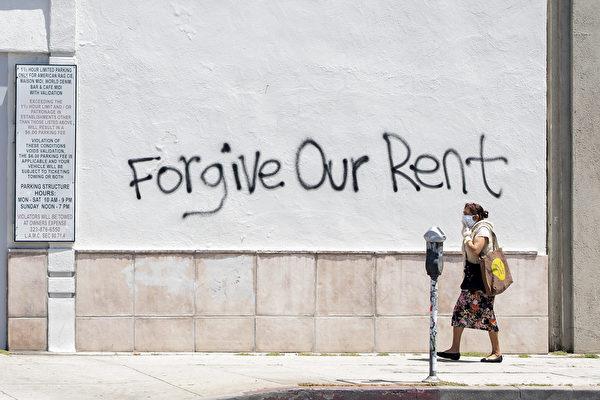 加州拖欠房租家庭数 超过一百万