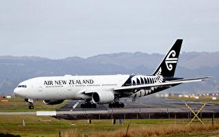 2020年新西蘭航空公司虧損4.54億紐幣