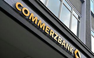 德国商业银行拟裁员一万 波及三分之一职位