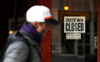 UCSF传染病专家质疑旧金山无限期居家令
