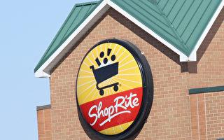 ShopRite關閉新澤西23家店內藥房