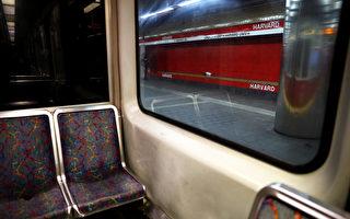 麻州通勤铁路和渡轮开始削减班次