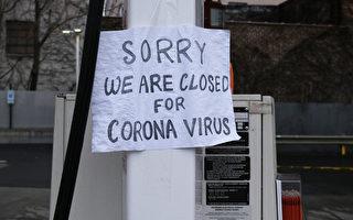 「中共病毒」新變種更具感染性