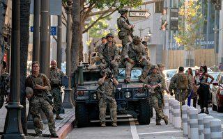 FBI:加州国民警卫队一辆悍马车被盗