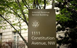 1月15日前未收到第二轮纾困金支票 该如何做?