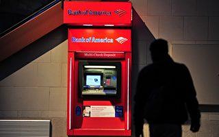 EDD欺诈案受害者提告 吁美国银行解决并赔偿