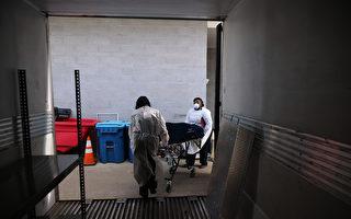 受疫情冲击 安省伦敦市医院启用尸体冷藏车
