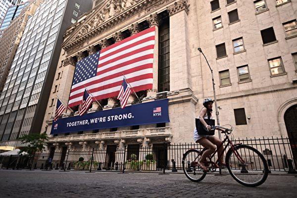 2020年股市繁荣2021年将下跌?
