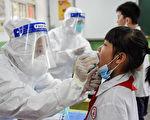 北京西城区一染疫人员 3个月后疑二度感染