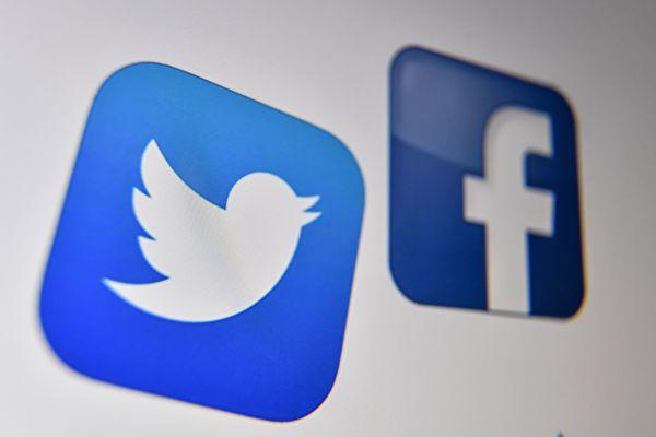 美互联网供应商应客户要求 封禁推特及脸书