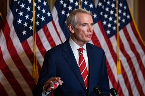美参议员波特曼宣布不寻求连任 指国会两极化