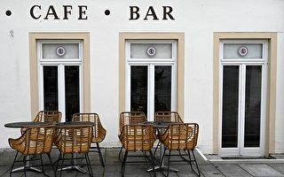 德国巴伐利亚法院推翻公共场所禁酒令