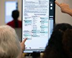 數據學家:喬州將17650張川普選票轉給拜登