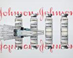 强生疫苗或引发严重血栓 FDA吁暂停接种