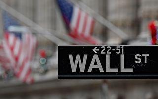 股市持續漲 1月在美上市公司股票增發額創紀錄