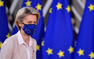 欧盟吁拜登合作起草全球规则 限科技巨头权力