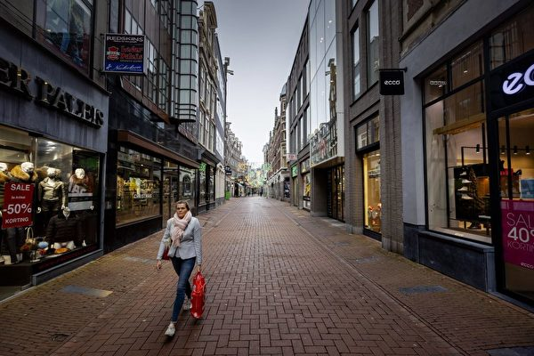 荷蘭政府擴大企業紓困計劃 再撥37億歐元