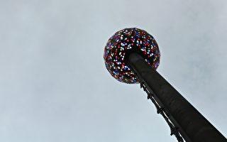 紐約時代廣場降球儀式 在外太空上演