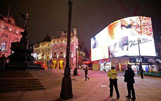 組圖:英國疫情延燒 倫敦跨年夜冷清