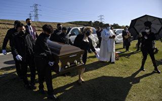 【疫情更新1.6】洛杉磯一週內死亡逾千人