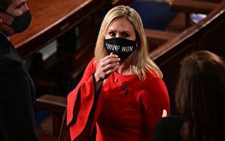美国会共和党女众议员账号被推特暂停