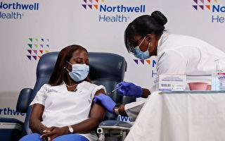紐約首位接種中共病毒疫苗護士 4日接種第二劑