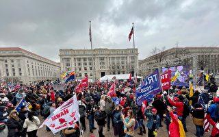 【重播】國會聯席會前「拯救美國」華府集會