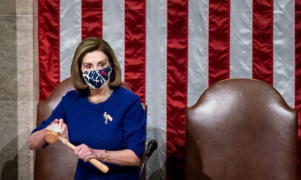 美眾院通過決議 施壓彭斯罷免川普