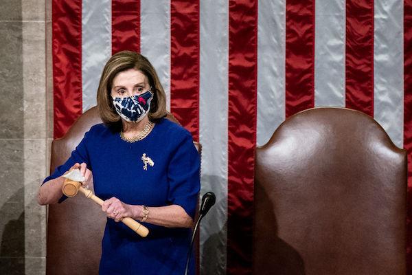 美众院通过决议 施压彭斯罢免川普