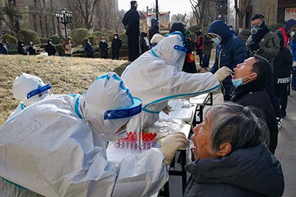 黑龙江进入应急状态 京冀黑疫情传至12省市