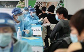 中共疫苗接种株连子女 软硬兼施引质疑