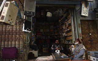 巴基斯坦全国大停电 2.12亿人受影响