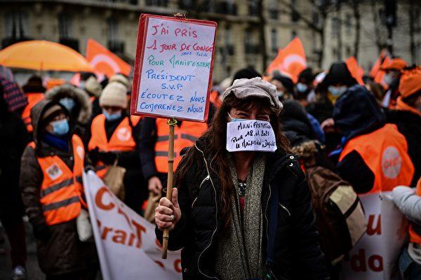 组图:疫情危急 法国医护抗议工作环境恶劣