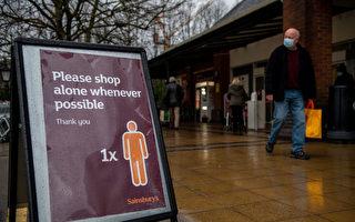 英國政府或鼓勵人們獨自購物