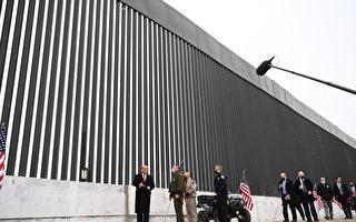 共和党承诺 若夺回众院 将重启边境墙建设