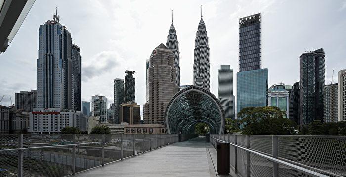 組圖:馬來西亞疫情嚴峻 當局發布緊急狀態