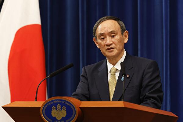 2021年日本对中共政策转向对抗