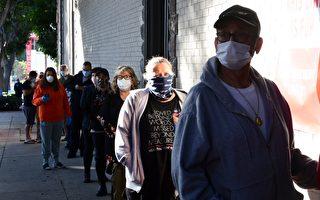 疫情反弹 洛县死亡人数突破1.3万人