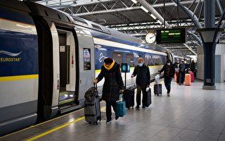 歐盟將美國台灣等納入「安全旅行白名單」
