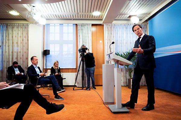 组图:儿童福利政策错误 荷兰首相提出辞职