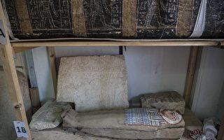埃及出土2500年前王后陵廟
