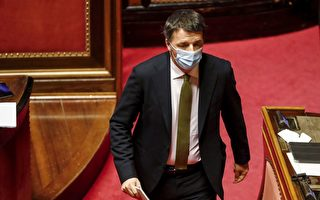 意大利總理孔特宣布週二辭職