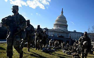 【疫情1.22】150多名国民警卫队就职典礼后染疫