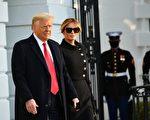 【重播】川普总统离任仪式 飞抵佛罗里达