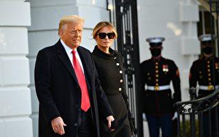 【重播】川普總統離任儀式 飛抵佛羅里達