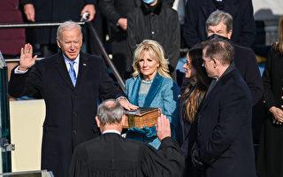 台驻美代表获邀出席总统就职典礼 40年来首次