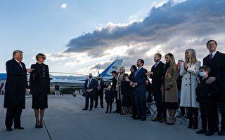 組圖:川普總統舉行離任儀式 向眾人致謝