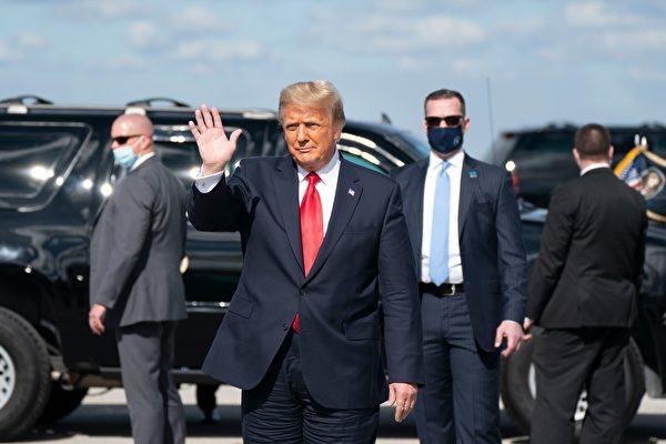 抵达佛州后 川普首次公开发表言论