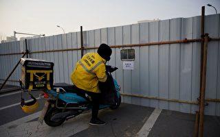 北京大興再增11封閉社區 融匯區集中隔離