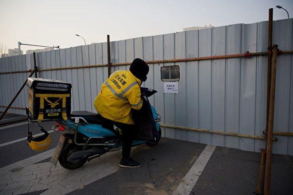 北京大兴再增11封闭社区 融汇区集中隔离